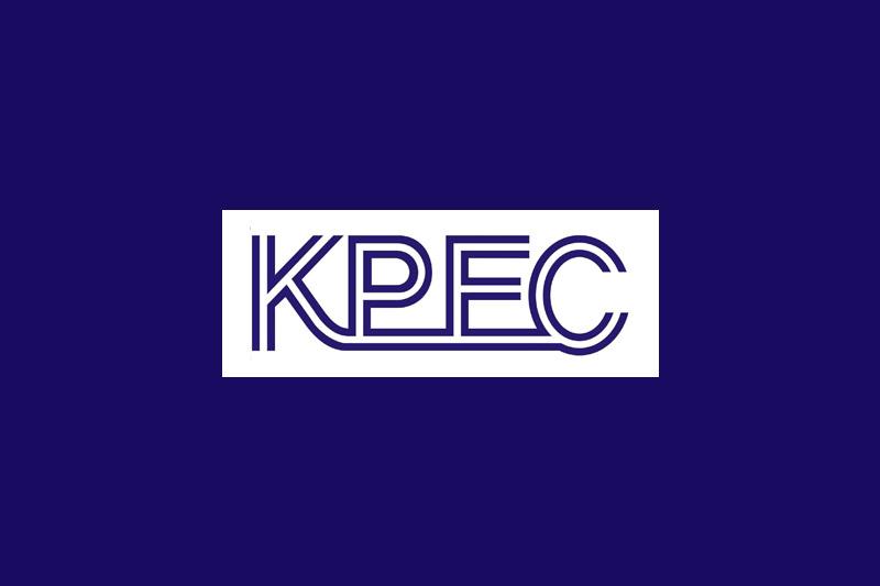Profesjonalne kadry branży ciepłowniczej w KPEC Sp. z o.o. - ilustracja